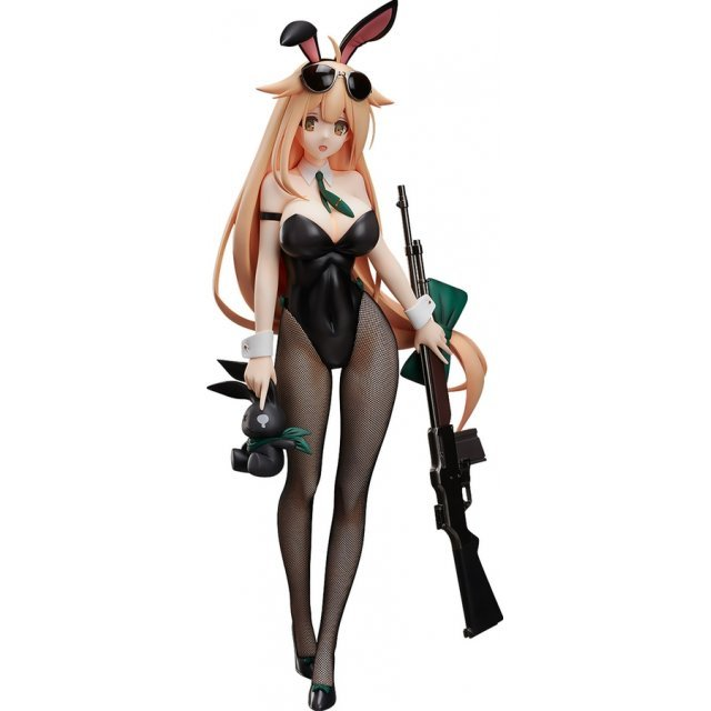 Girls' Frontline 1/4 Scale Pre-Painted Figure: M1918 Bunny Ver.