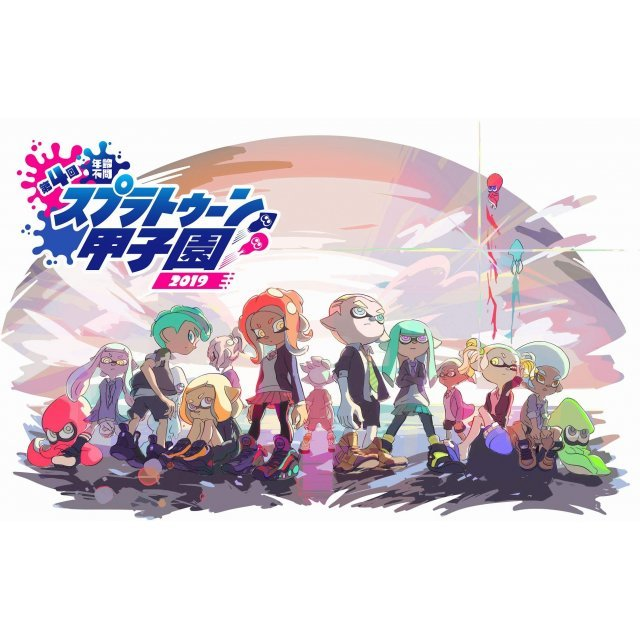 SPLATOON KOSHIEN 2019 OFFICIAL FAN BOOK
