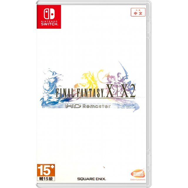 Final Fantasy X / X-2 HD Remaster (Multi-Language) [Chinese Cover]