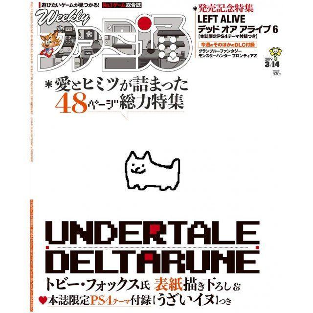 Weekly Famitsu March 14, 2019 (1579)