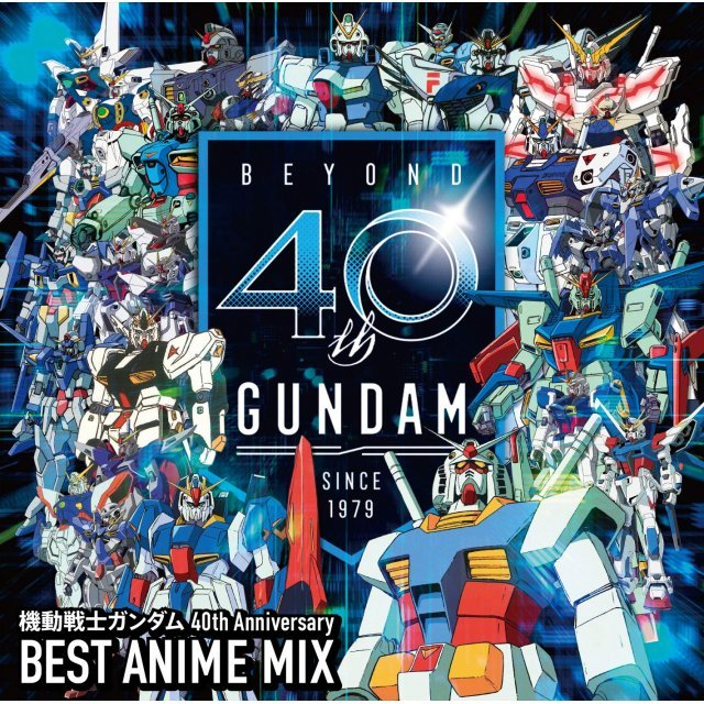 Gundam 40th Anniversary Best Anime Mix - Beyond (Various Artists)