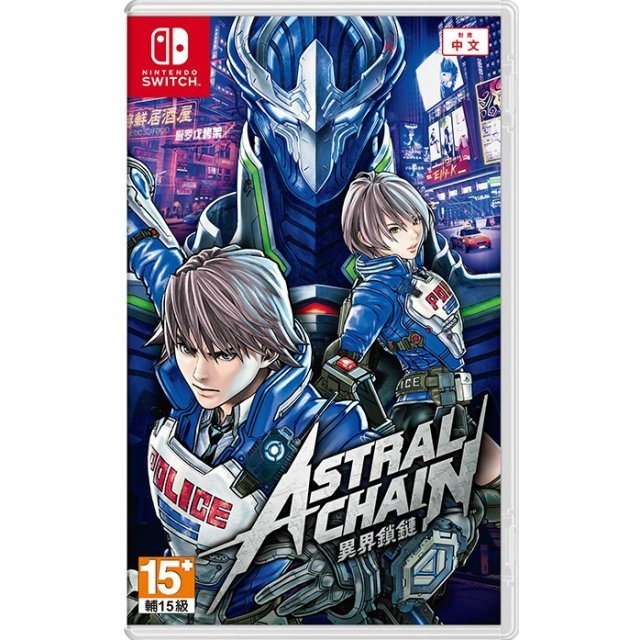 Astral Chain (Chinese Subs)