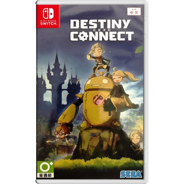 Destiny Connect (Chinese Subs)