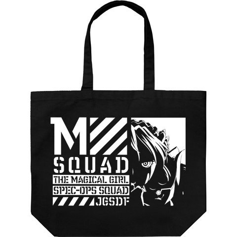 MAGICAL GIRL SPEC-OPS ASUKA LARGE TOTE BAG BLACK