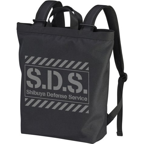 Revisions - S.D.S. 2way Backpack Black