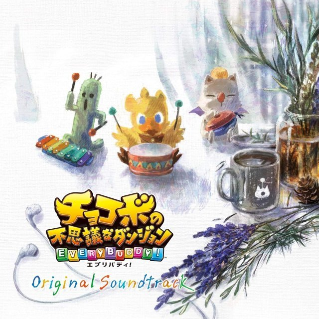 Chocobo's Mystery Dungeon Everybuddy! Original Soundtrack