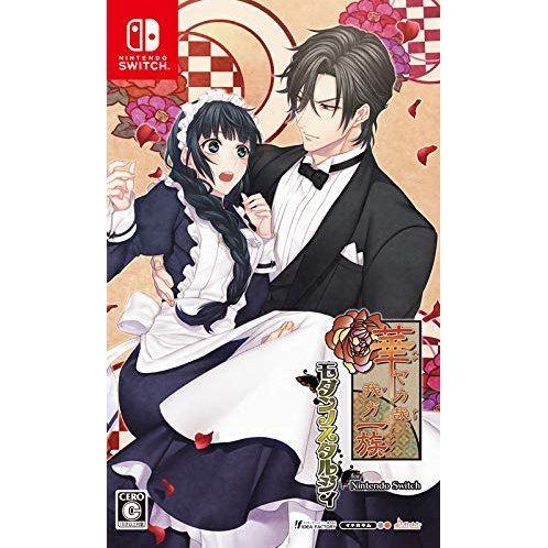 Hanayaka Nari, Wa ga Ichizoku: Modern Nostalgie for Nintendo Switch