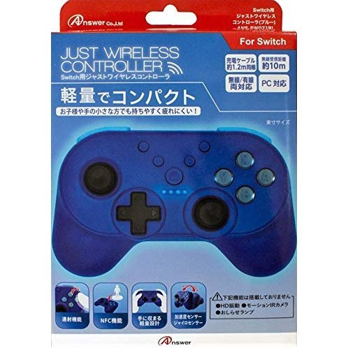 Just Wireless Controller for Nintendo Switch (Blue)