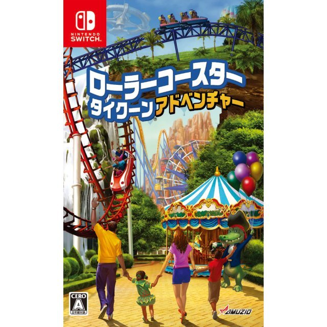 RollerCoaster Tycoon Adventures (Multi-Language)