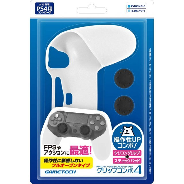 Silicone Grip & Stick Cap Set for PS4 Controller (White)