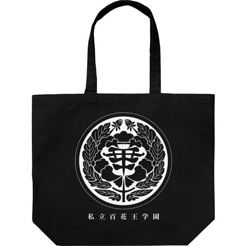 Kakegurui - Hyakkaou Private Academy Large Tote Bag Black