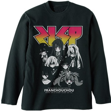 Zombie Land Saga - Franchouchou Ribless Long Sleeve T-shirt Black ... c2c21dcc53b