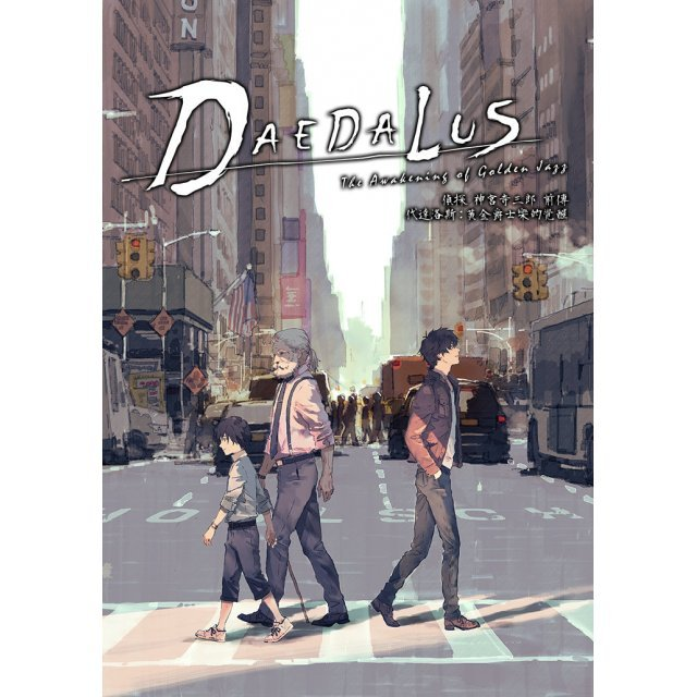 Daedalus: The Awakening of Golden Jazz [Limited Edition] (Multi-Language)