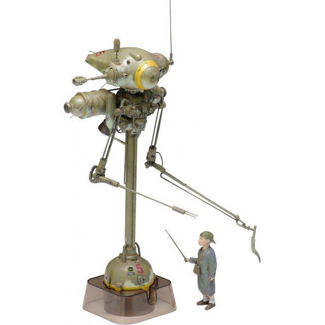 Maschinen Krieger 1/20 Scale Model Kit: Neuspotter