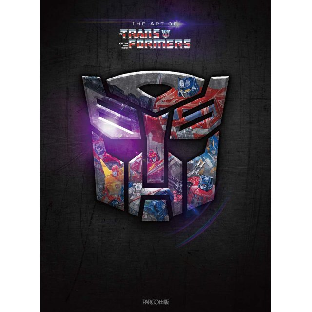 The Art Of The Transformers
