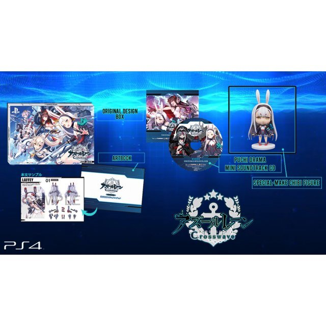 Azur Lane: Crosswave [Limited Edition]