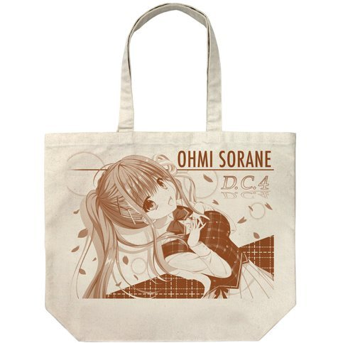D.C.4 -Da Capo 4- Ohmi Sorane Large Tote Bag Natural