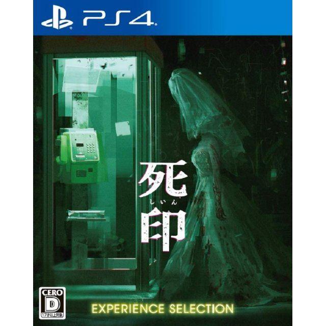 Shiin (Experience Selection)