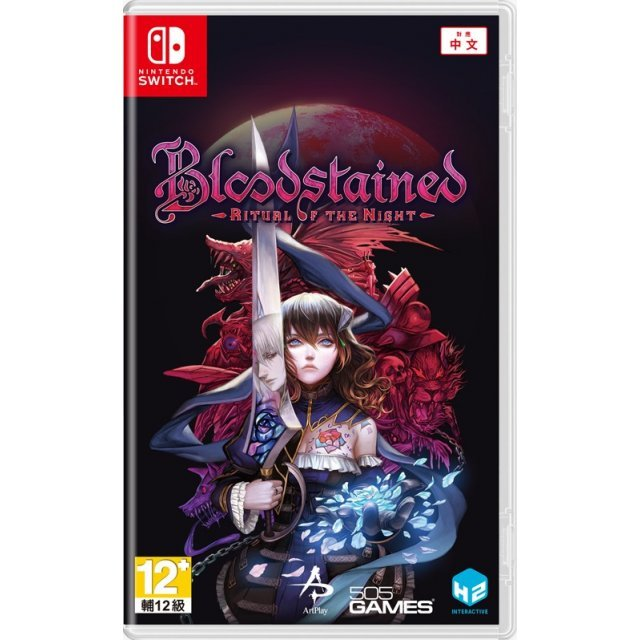 Bloodstained: Ritual of the Night (Multi-Language)