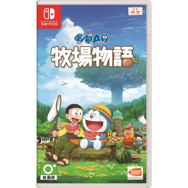 Doraemon Story of Seasons (Chinese Subs)