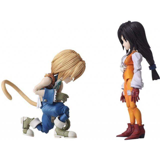 Final Fantasy IX Bring Arts: Zidane Tribal & Garnet Til Alexandros XVII