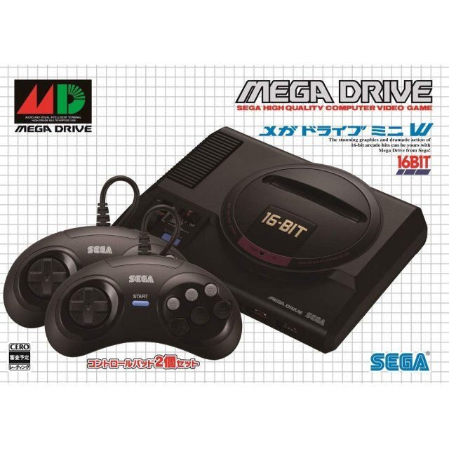 Mega Drive Mini W DX Pack