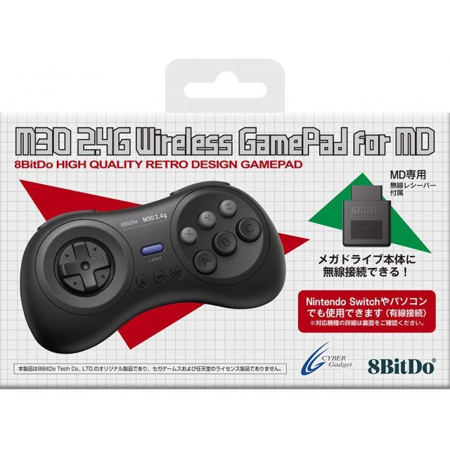 8BitDo M30 2.4G Wireless GamePad for MegaDrive (Black)