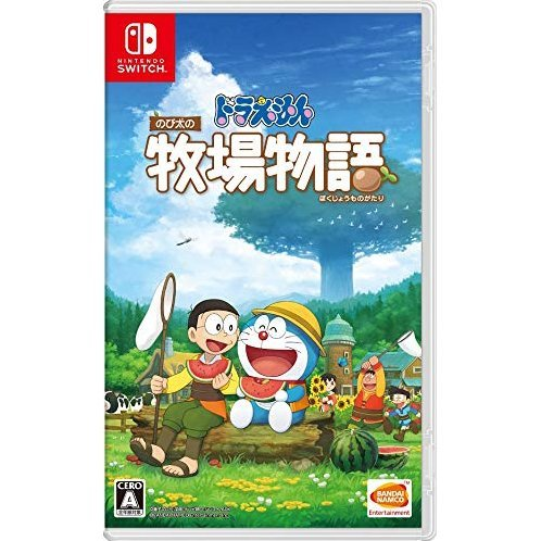 Doraemon Story of Seasons (English Subs)