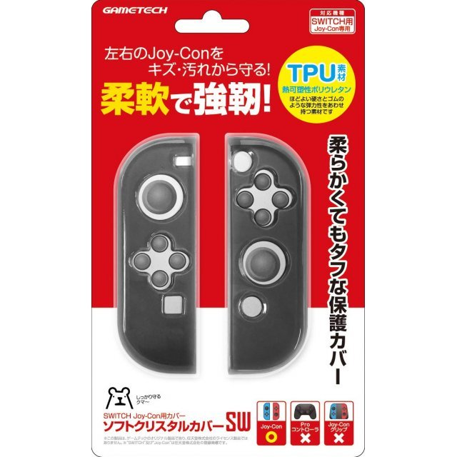 Soft Crystal Protective Cover for Joy-Con (Black)
