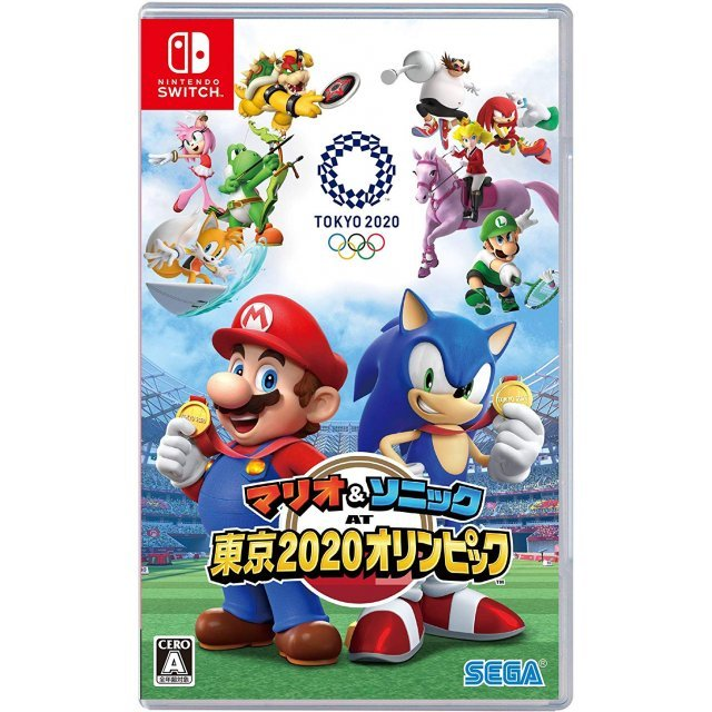 Games With Gold 2020.Mario Sonic At The Olympic Games Tokyo 2020