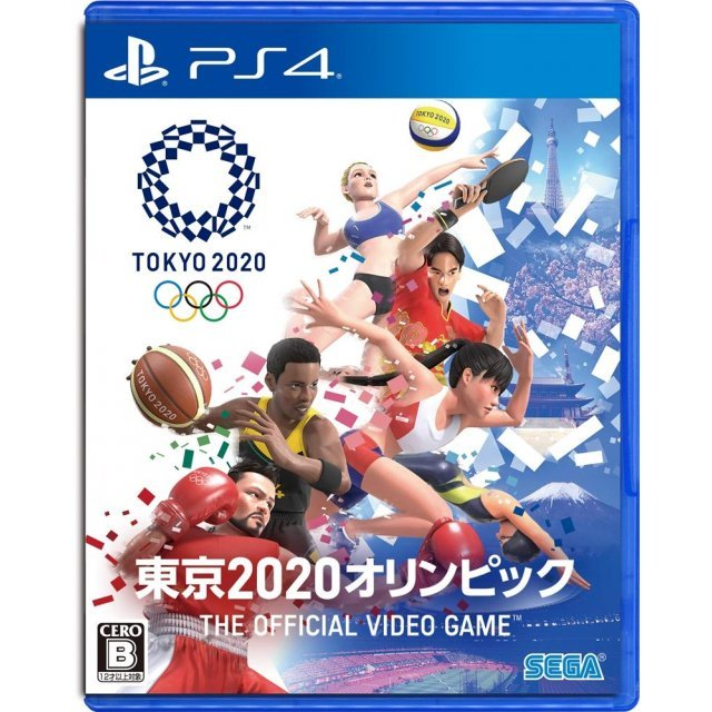 Ps4 New Games 2020.Olympic Games Tokyo 2020 The Official Video Game Multi Language