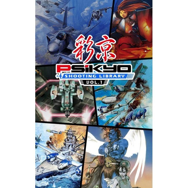 Psikyo Shooting Library Vol. 1 (Multi-Language)