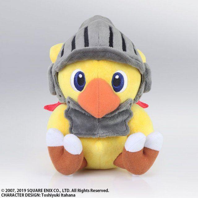 Chocobo's Mystery Dungeon Every Buddy! Plush: Chocobo's Knight