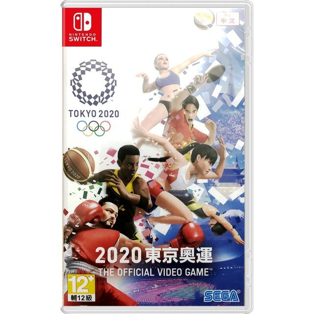 Olympic Games Tokyo 2020: The Official Video Game (Multi-Language)