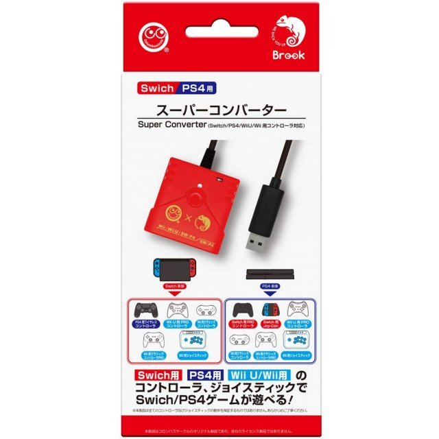 Super Converter for PlayStation 4 and Nintendo Switch
