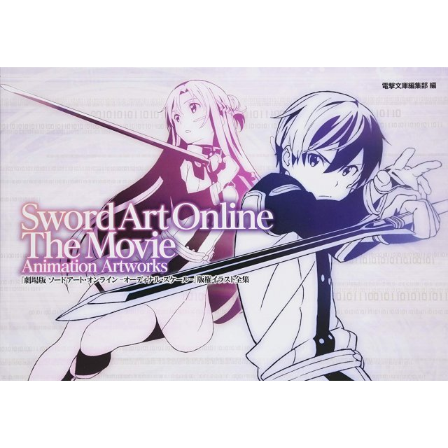 Sword Art Online The Movie - Ordinal Scale Copyright Illustration Complete Works (Reprint)