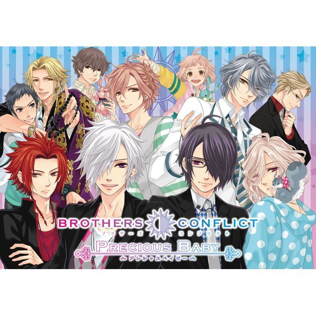 Brothers Conflict: Precious Baby for Nintendo Switch