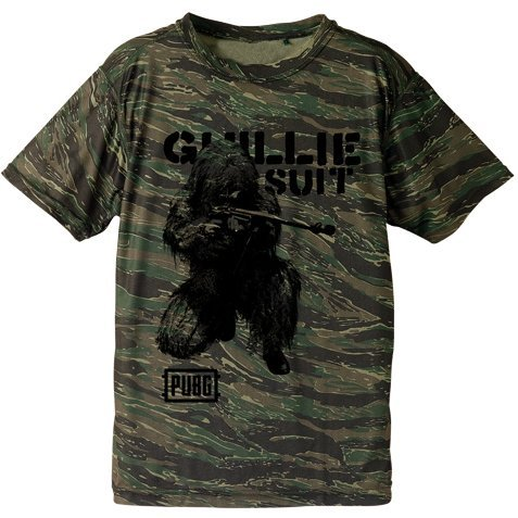 PlayerUnknown's Battlegrounds - PUBG Ghillie Suit Camouflage Dry T-shirt Tiger (M Size)