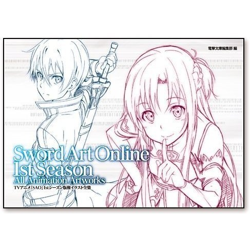 Sword Art Online 1st Season Copyright Illustration Complete Works (Reprint)