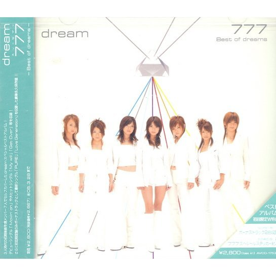 777 - Best of Dreams