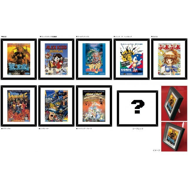 Artwork Museum Mega Drive Version (Set of 9 Pieces)