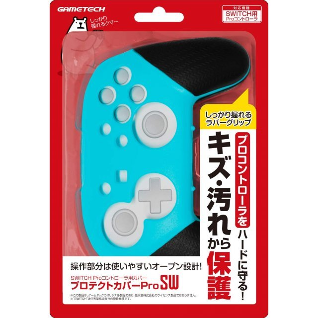 Protective Cover for Nintendo Switch Pro Controller (Blue)