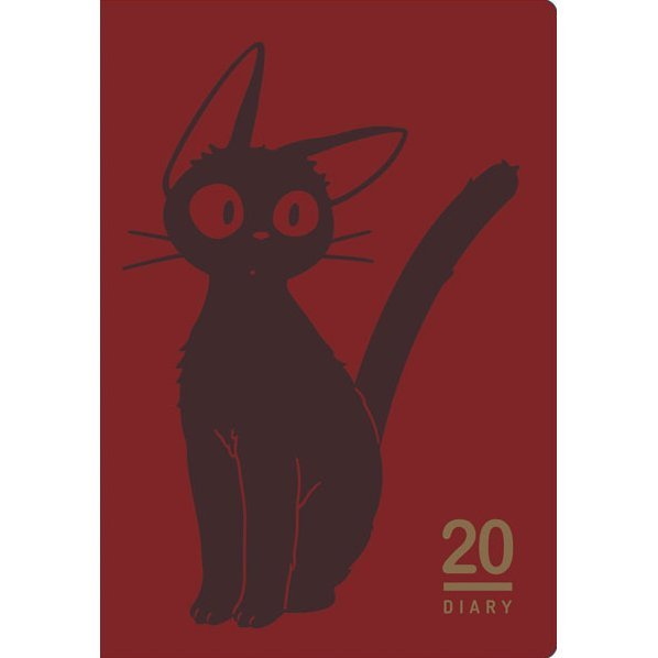 Studio Ghibli 2020 Schedule Diary Kiki's Delivery Service (Large Format)