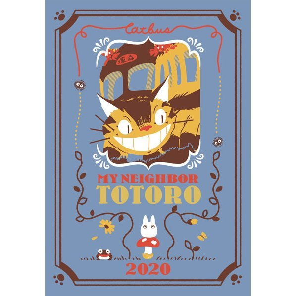 Studio Ghibli 2020 Schedule Diary My Neighbor Totoro (Cat Bus)