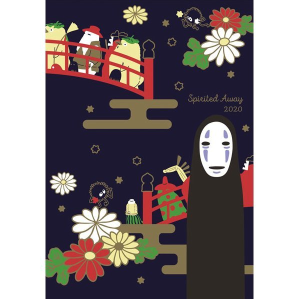 Studio Ghibli 2020 Schedule Diary Spirited Away