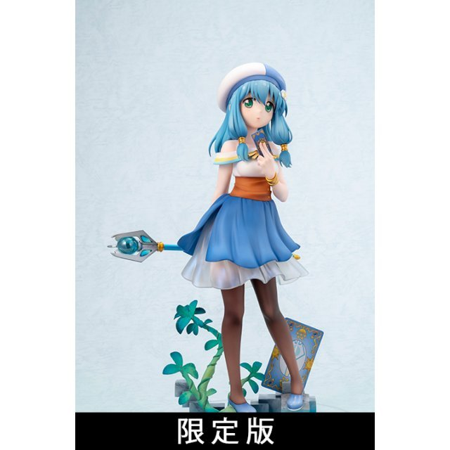Endro~!  1/7 Scale Pre-Painted Figure: Meiza Endust [Limited Edition]