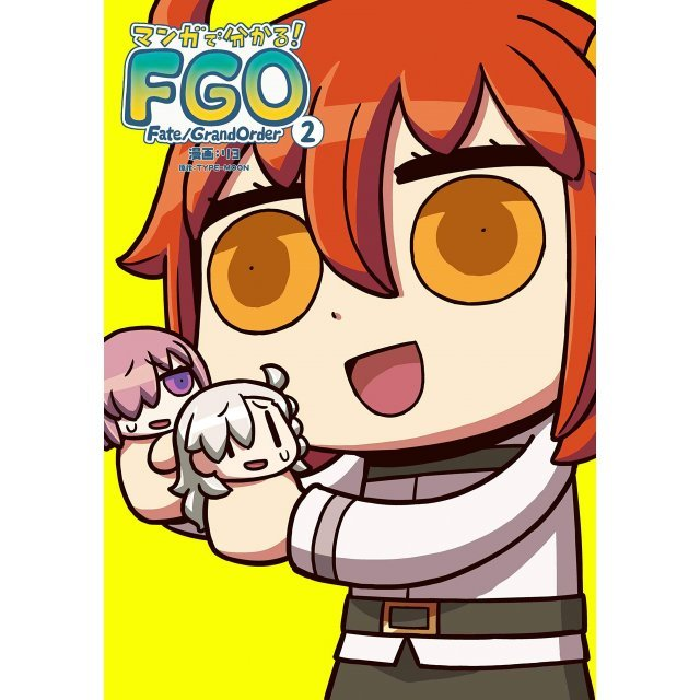 Learning With Manga! Fate/Grand Order 2 Comics
