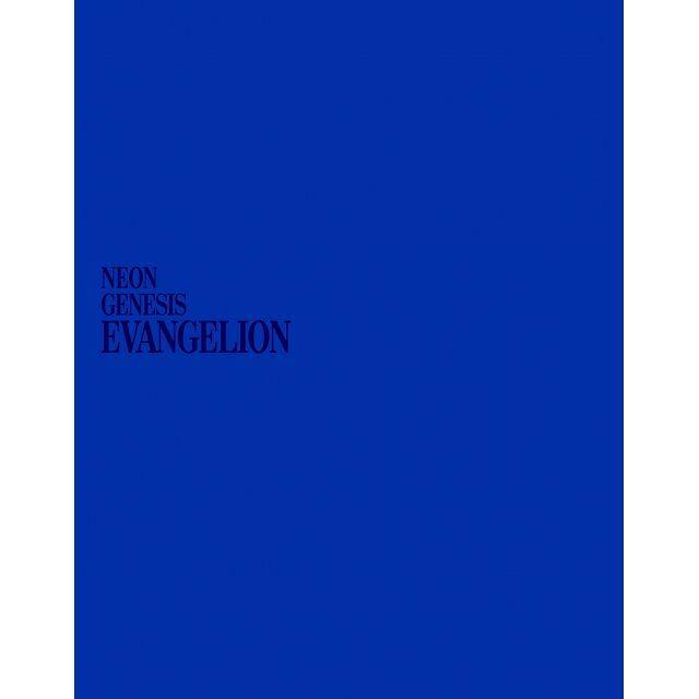 Neon Genesis Evangelion Blu-ray Box [Standard Edition]