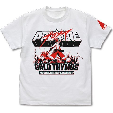 Promare - Galo Thymos T-shirt White (S Size)