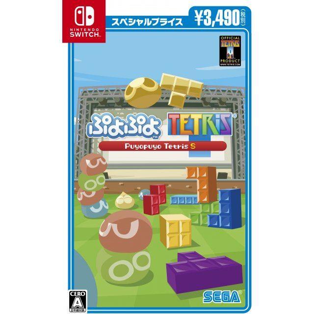 Puyo Puyo Tetris S (Special Price Edition)